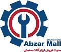 بزرگترین فروشگاه اینترنتی ابزار در ایران